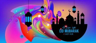 Eid Mubarak greeting Card Illustration, ramadan kareem colorful vector Wishing for Islamic festival for banner, poster, background, flyer,illustration, brochure and sale background.