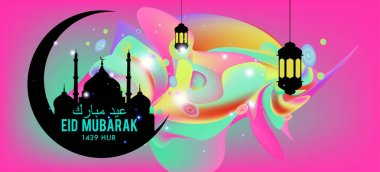 Eid Mubarak greeting Card Illustration, ramadan kareem colorful vector Wishing for Islamic festival for banner, poster, background, flyer,illustration, brochure and sale background.