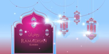 Vector Muslim abstract greeting card. Islamic vector illustration for poster. Calligraphic arabian Eid Mubarak.