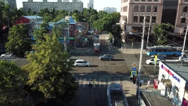 Summer 2018 Aerial Drone Footage Rooftops Streets Center Krasnodar City Stock Video C Shok Design 202950662
