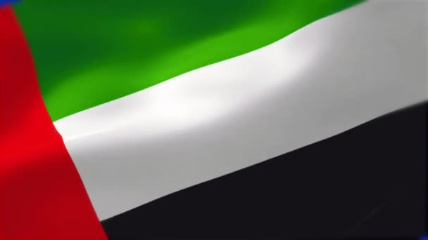 The flag of the United Arab Emirates. Highly detailed textured flag with wrinkles and seams.