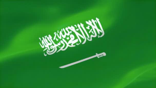 4k Highly Detailed flag of the Kingdom of Saudi Arabia