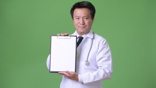 У японского врача видео толстых мамочек