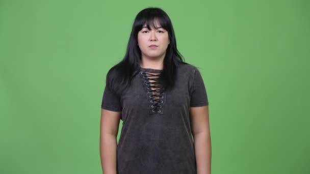 Krásná nadváhu Asijské žena s úsměvem