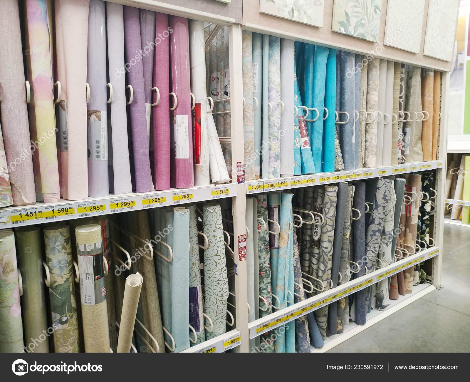 Kemerovo Russia December 2018 Many Rolls Various Wallpaper