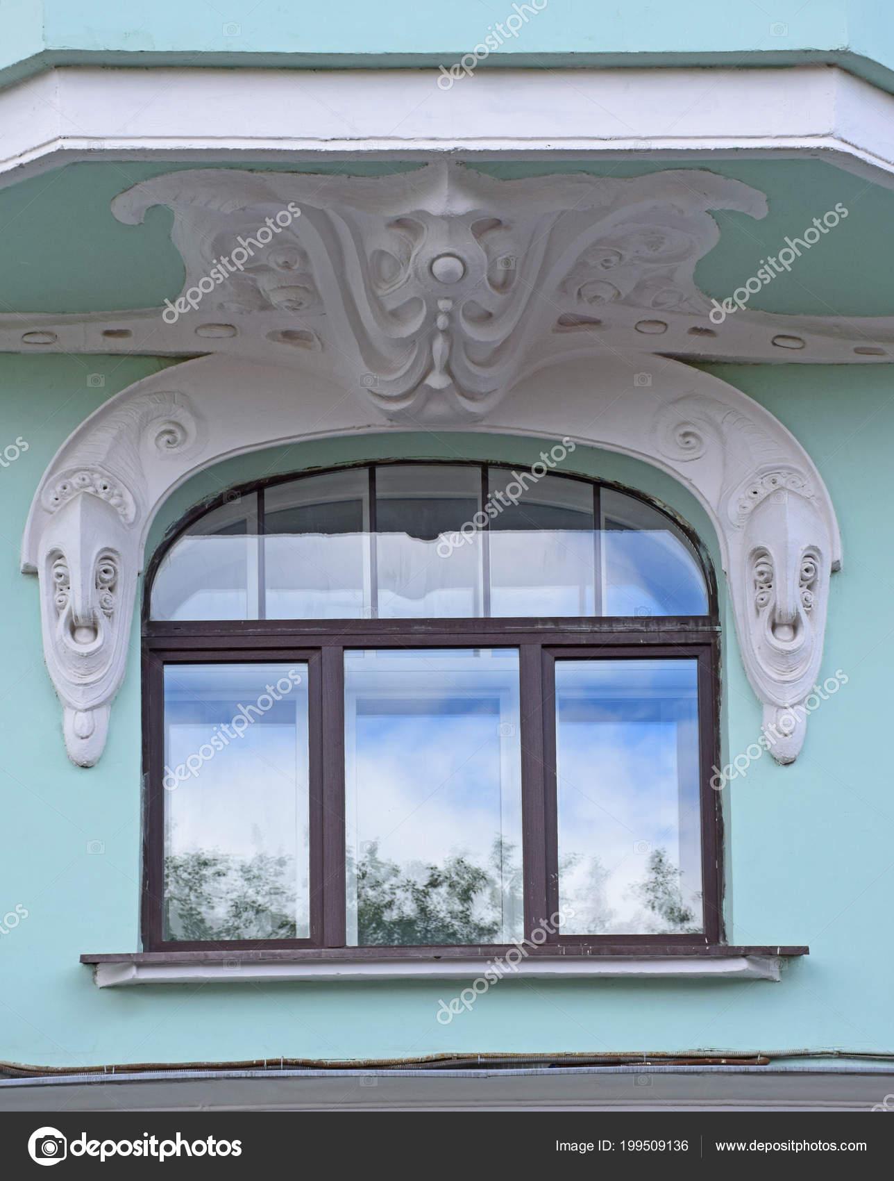 Fenêtre Avec Décor Dans Maison Marchand Marchand Yakov Filatov