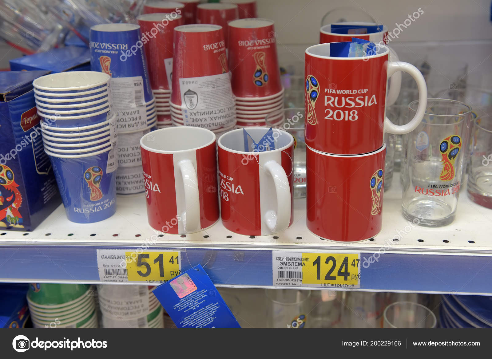 Petersburg Russia 2018 Gifts Form Glass Picture Official