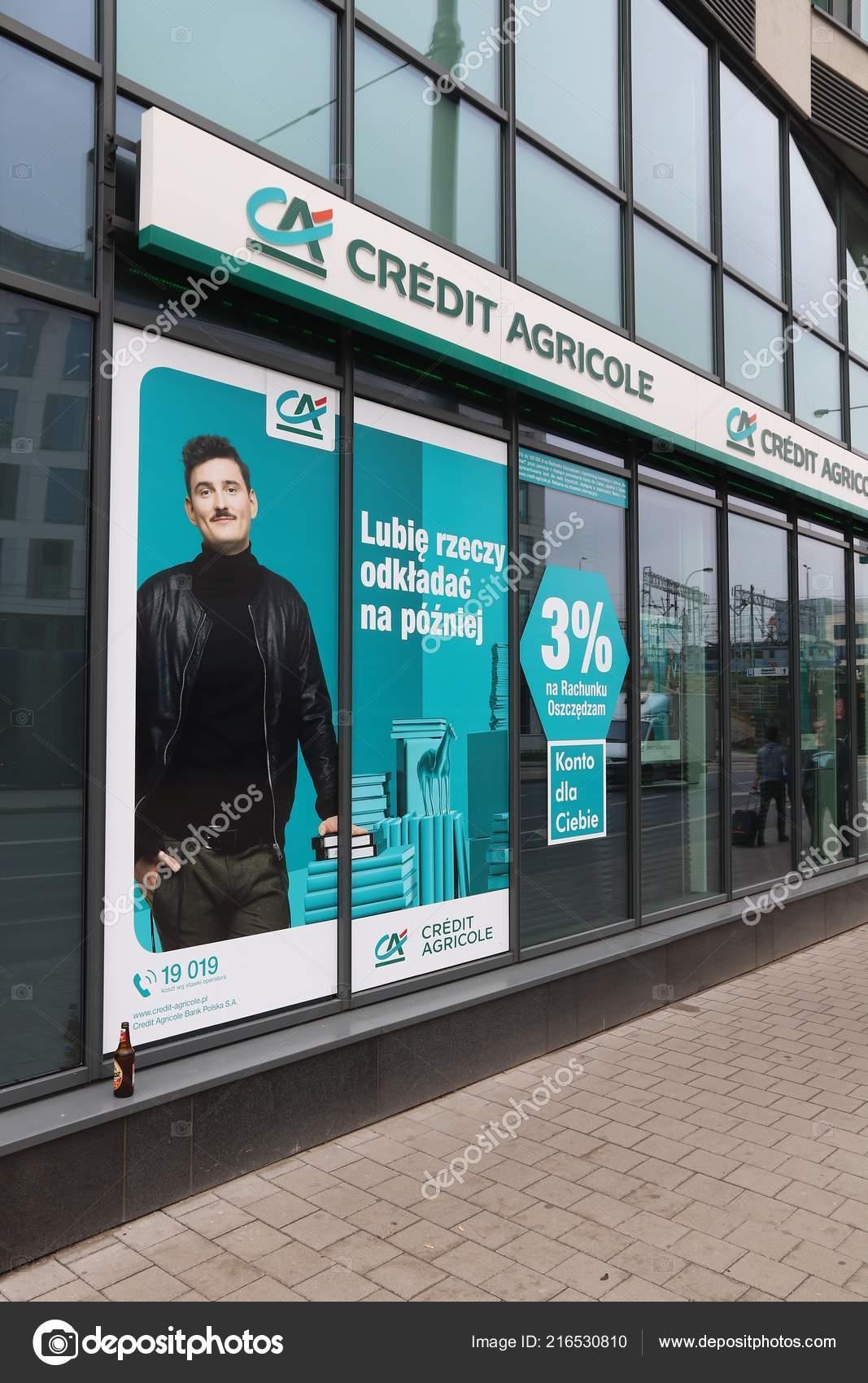 Банк мкб кредит наличными условия кредитования