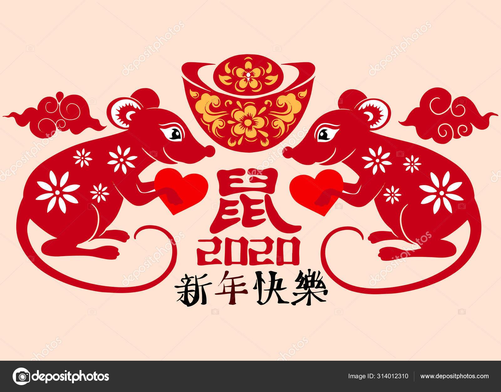 поздравить китайца с новым годом на английском русском