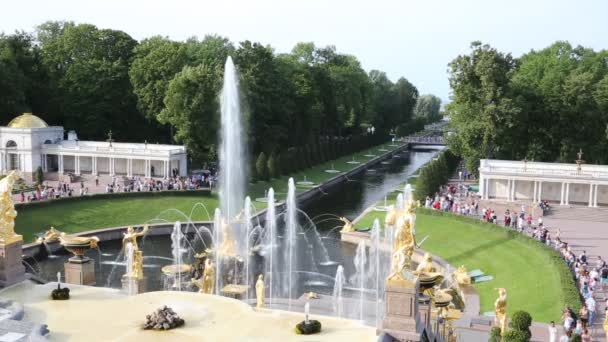 Grand cascade of fountains at the Peterhof State Museum-Reserve in St. Petersburg