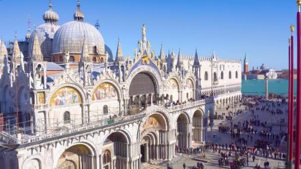San Marco, Velence-székesegyház