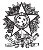 Fotografie Brazilian Coat of Arms is consists of the central emblem surrounded by coffee, it is a crown formed by a branch of coffee fruited on the dexter side and another of flowering, vintage line drawing or engraving illustration.