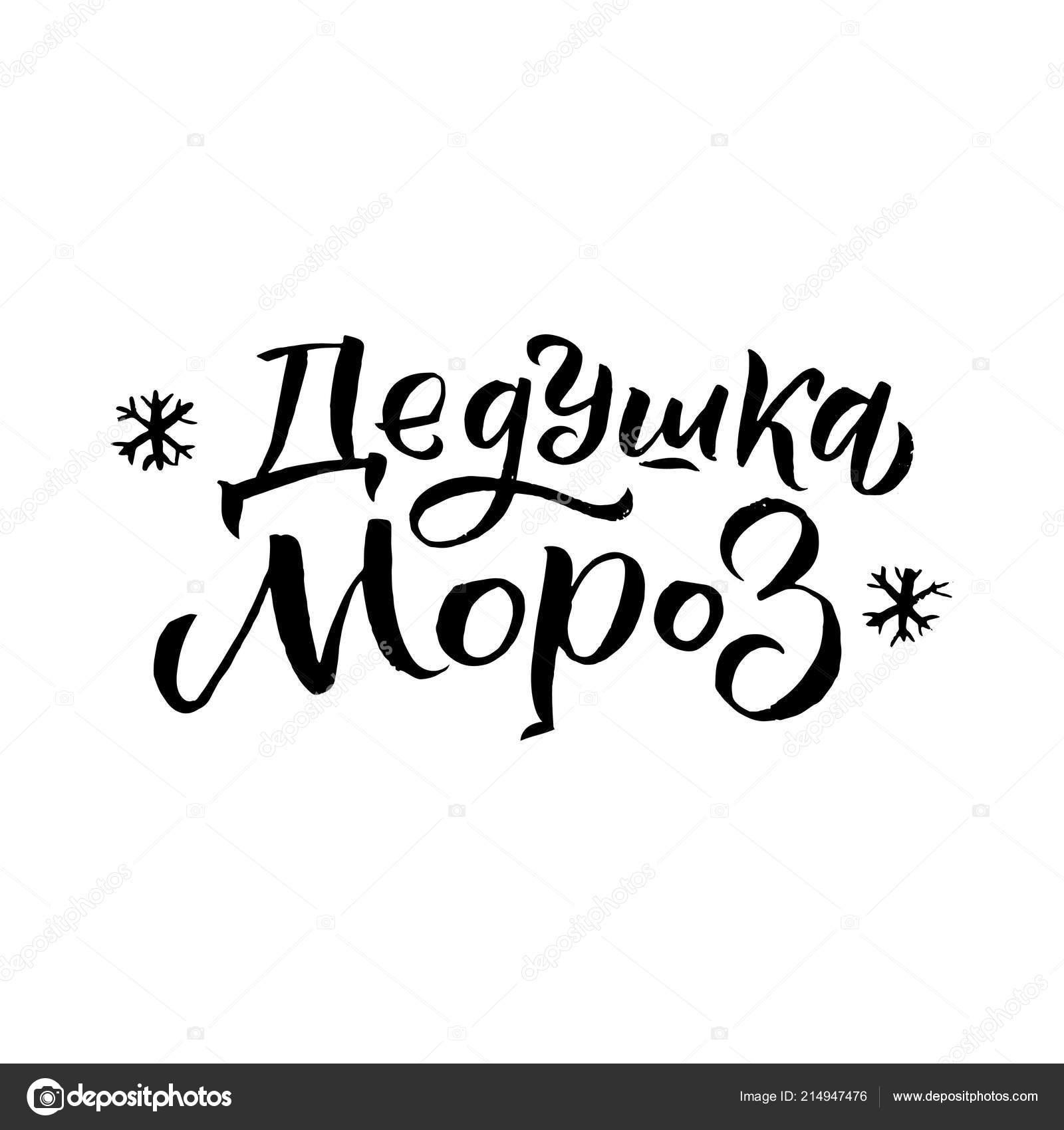 скачать free card maker на русском