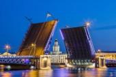 Oroszország. Szentpétervár. Kunstkamera a nyomvonal az elvált palota híd