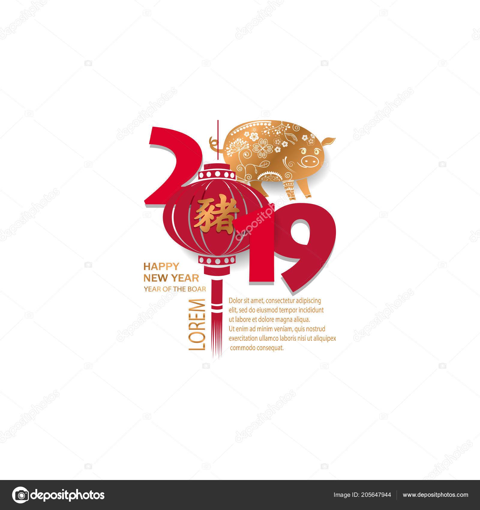 Stilisierte wünschen frohes neues Jahr 2019. Jahr des Ebers ...