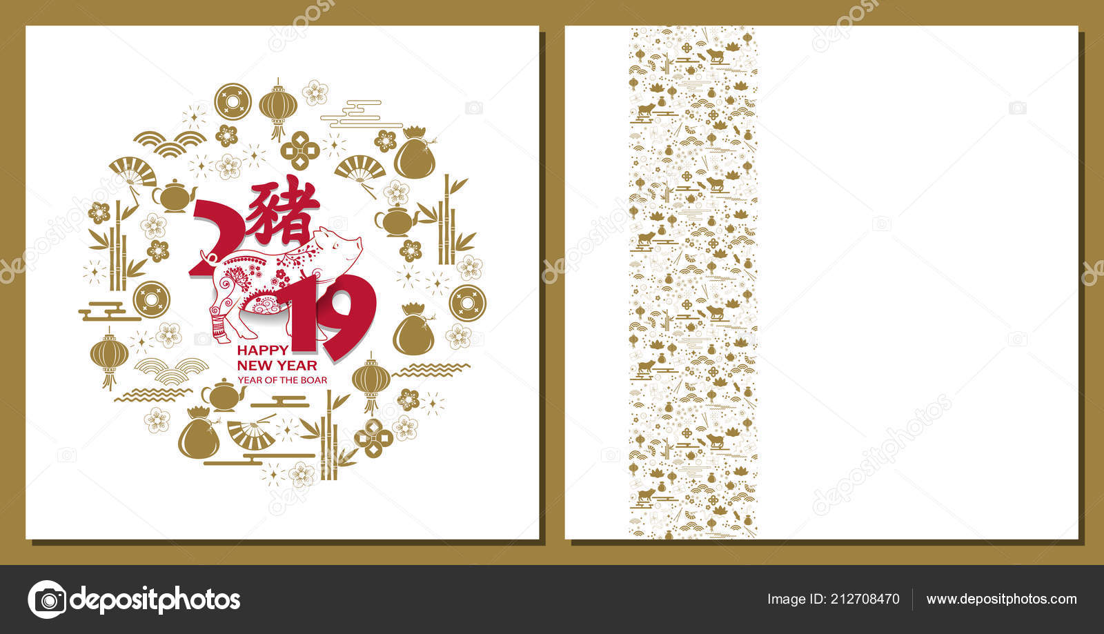 template happy chinese new year 2019 card with pig chinese translation pig vector illustration vector by bezvetrenniy