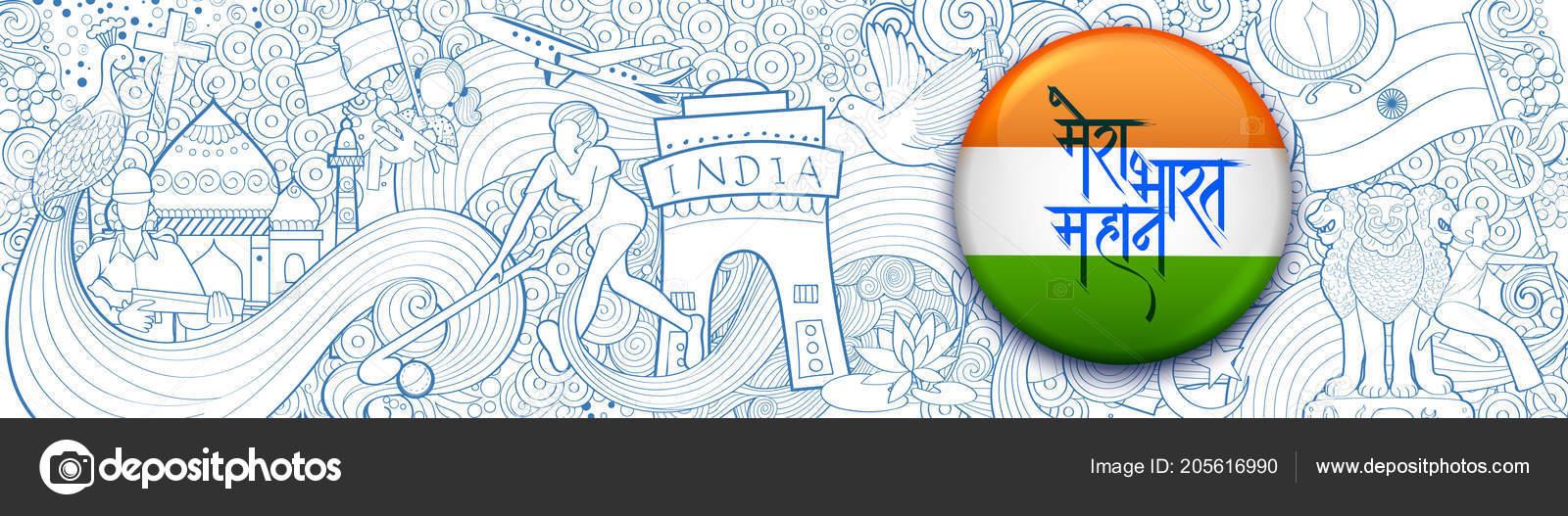diversity in india in hindi