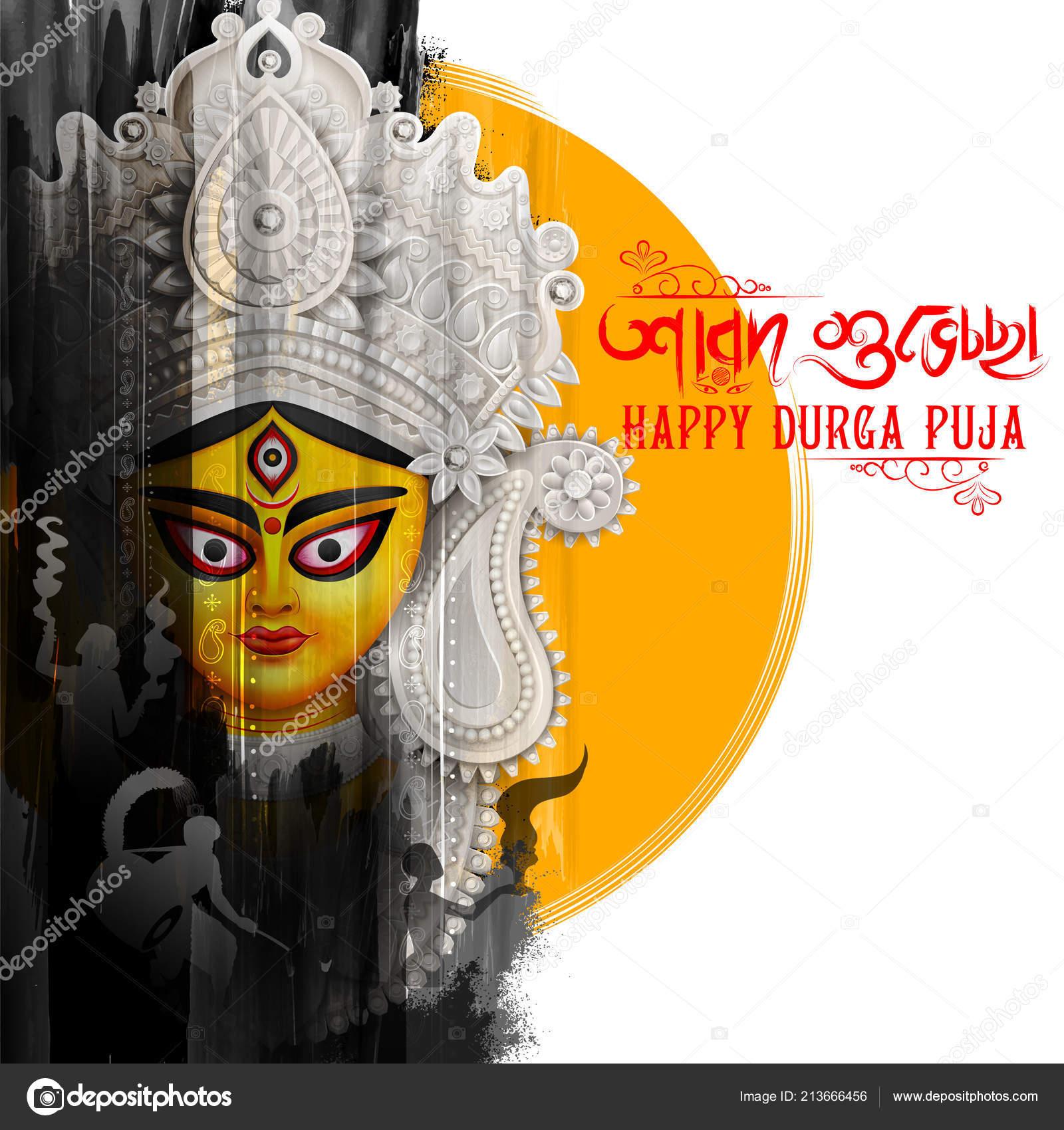 Sharod shubhechha | Goddess Durga in Happy Dussehra