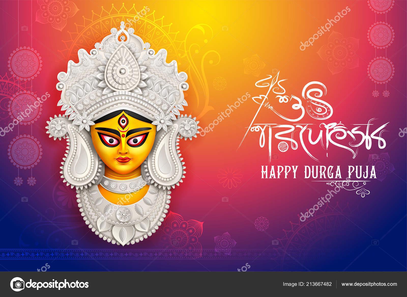 Illustration Goddess Durga Happy Dussehra Background Bengali