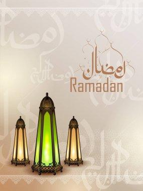 Ramadan Kareem Generous Ramadan greetings for Islam religious festival Eid