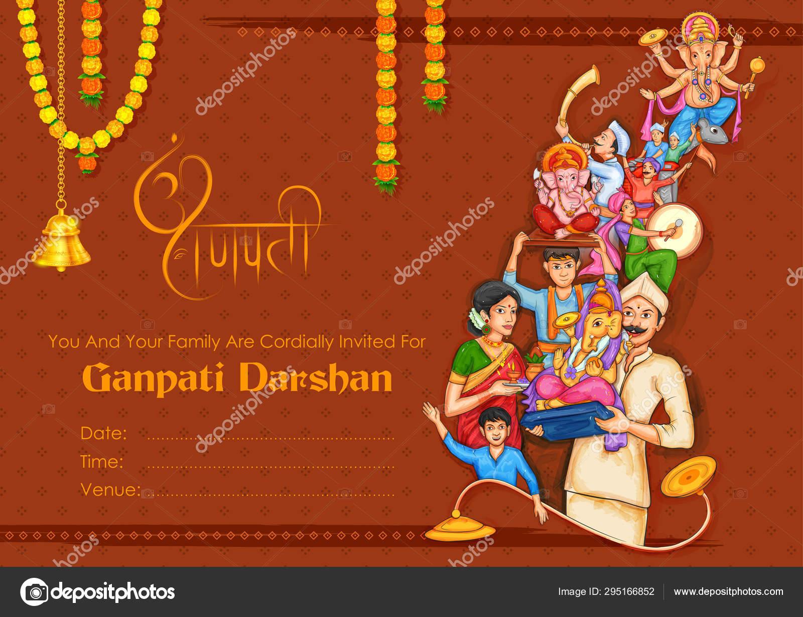 Indian People Celebrating Lord Ganpati Background For Ganesh