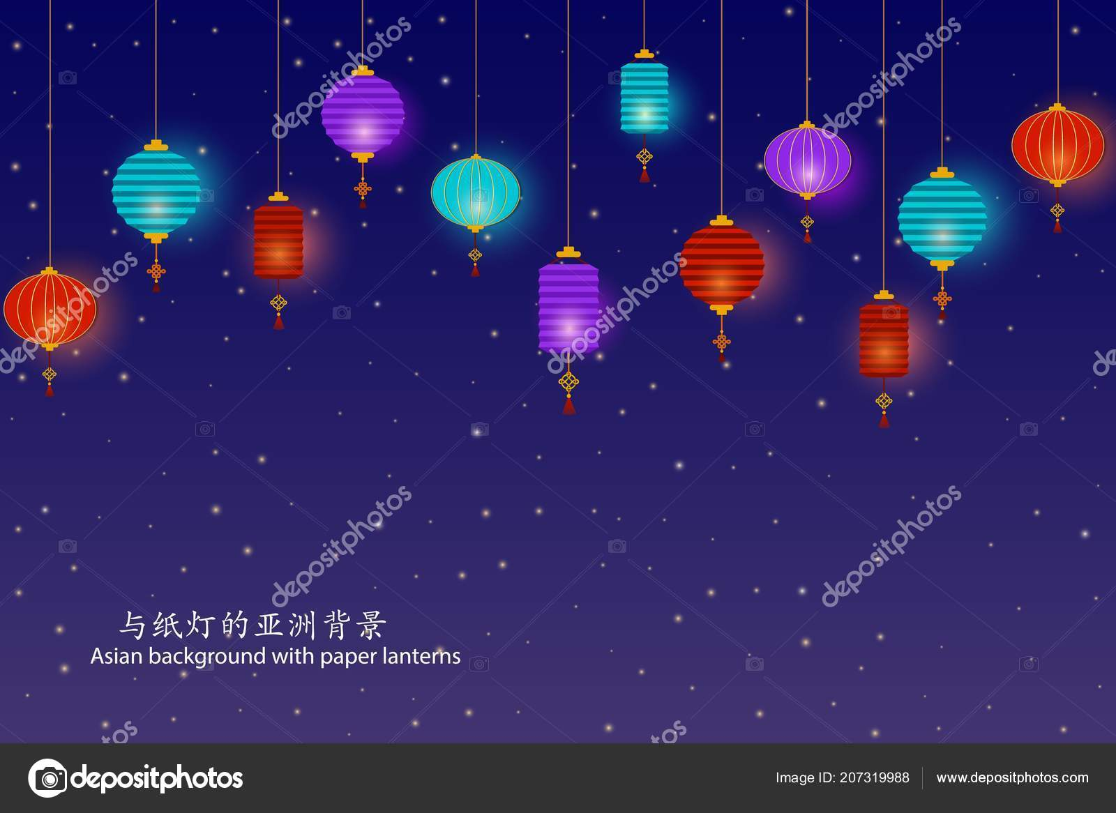 asian starry night background with paper lanterns template for mid