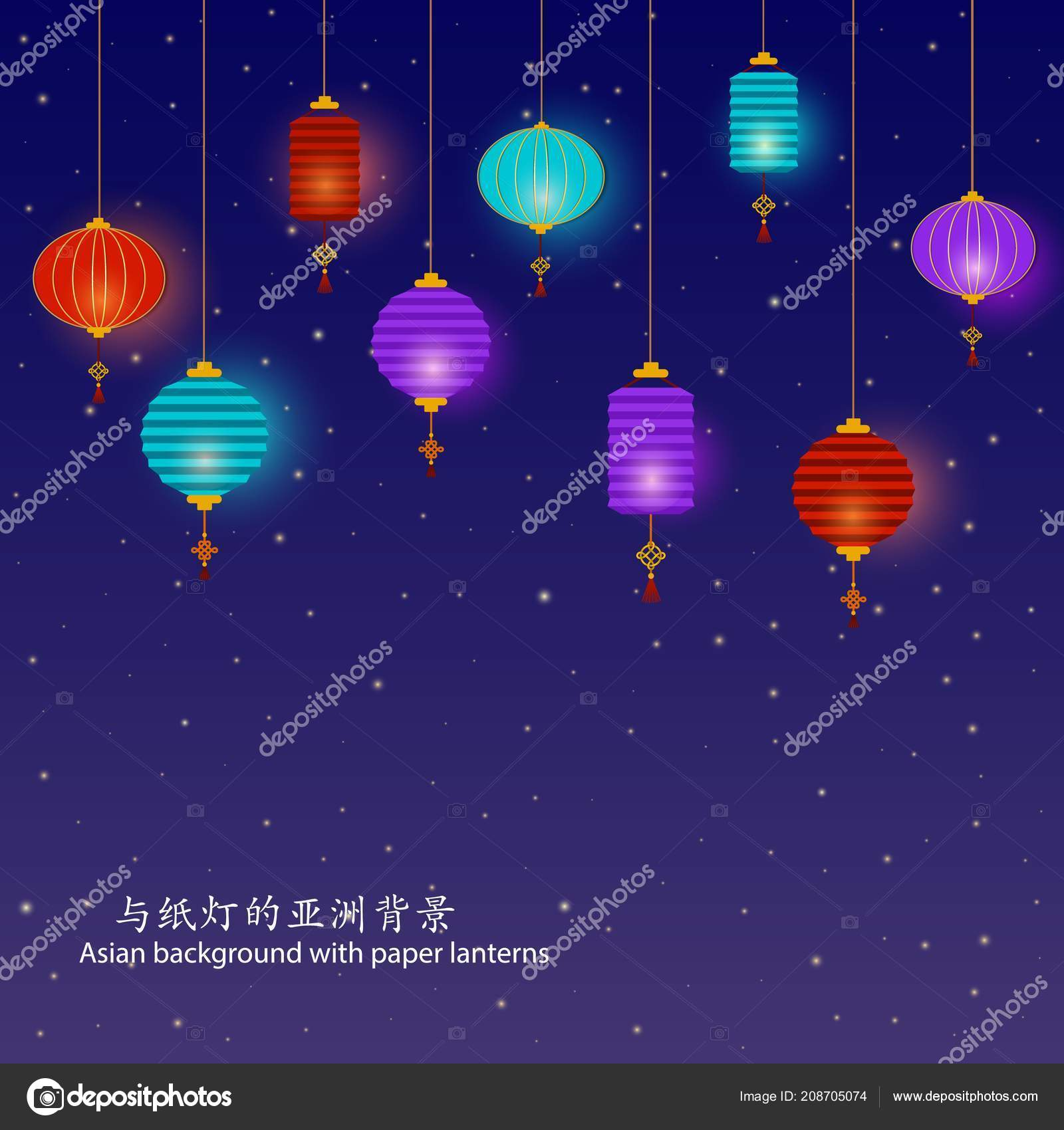 asian starry night background with paper lanterns template for mid autumn festival design chuseok greeting card chinese new year poster