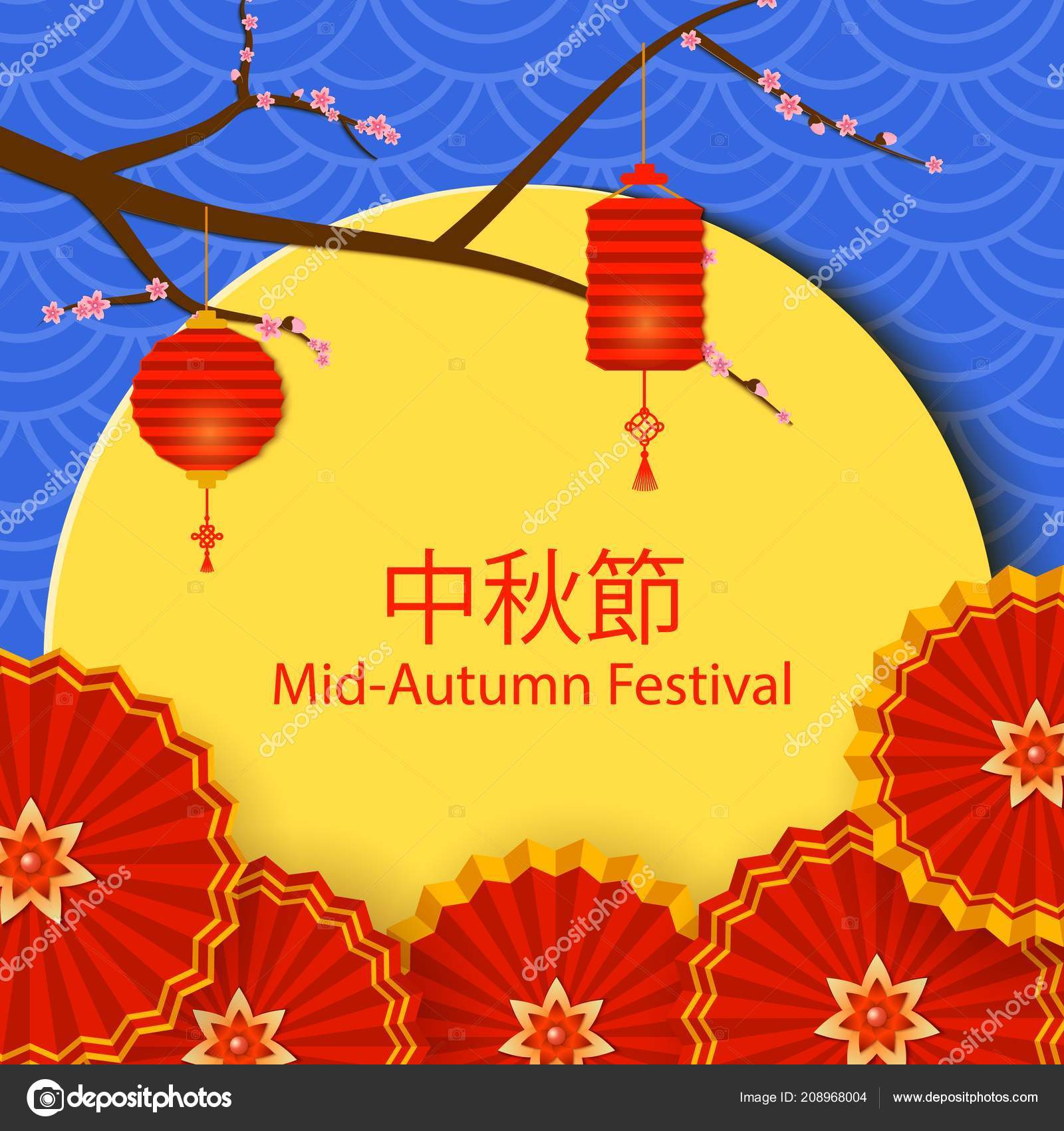 Chinese mid Autumn Festival design  Holiday background with