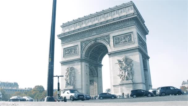 The Arc De Triomphe, In Paris (France).