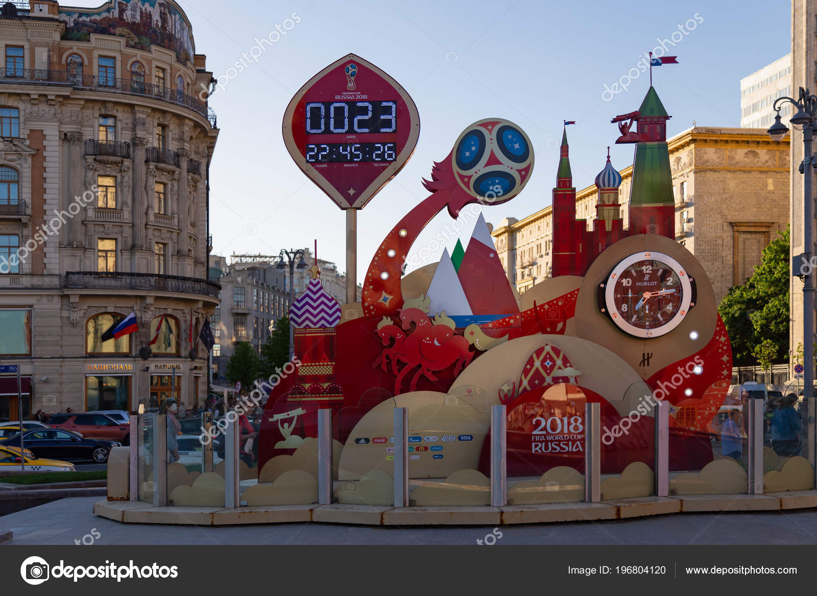Moscow, russia december 21, 2017: clock countdown to world cup.