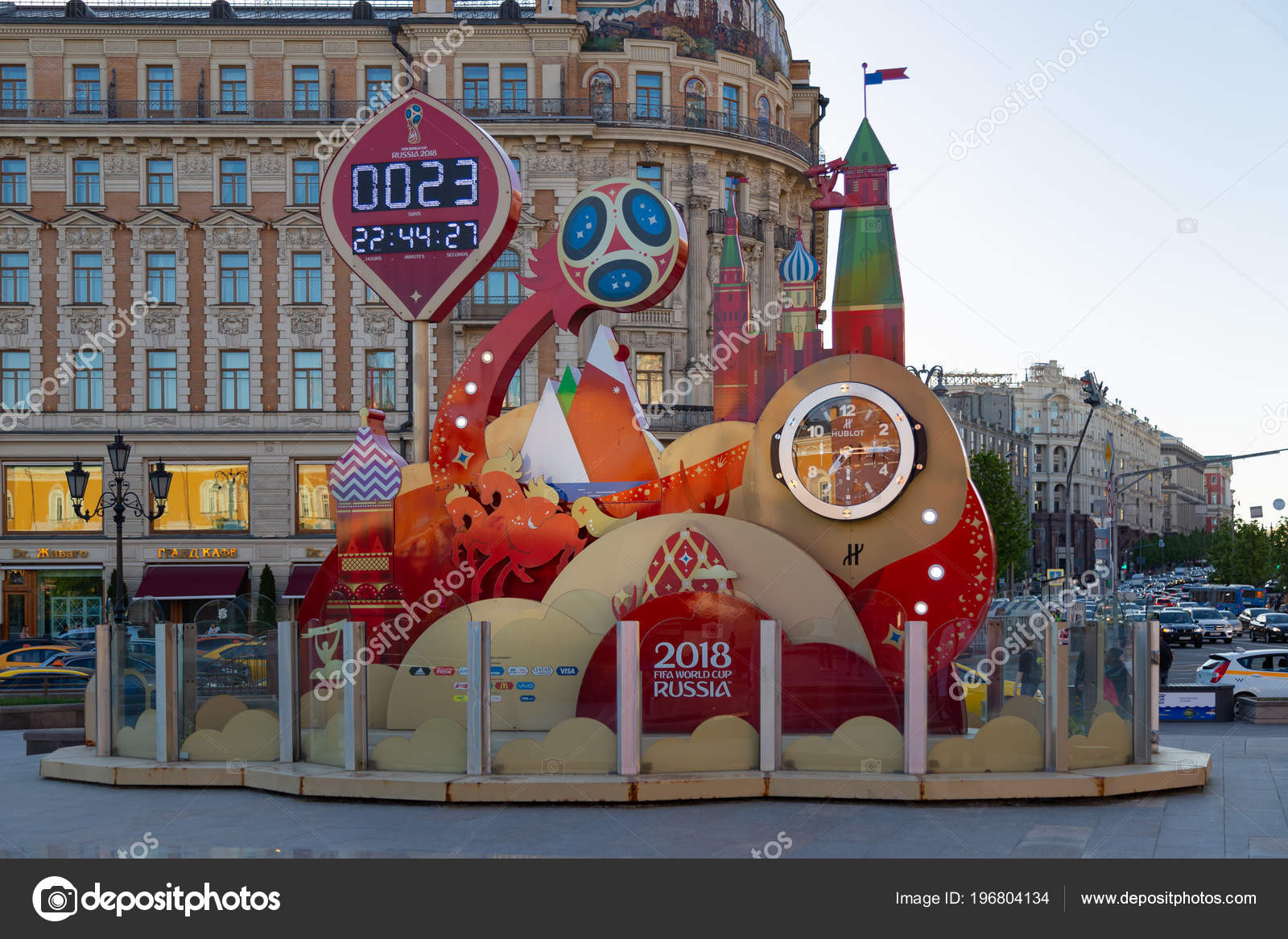 Moscow, russia may 31, 2018: clock countdown to world cup-2018.