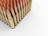 Munitionsstapel - hochkarätige Kugeln - von oben nach unten