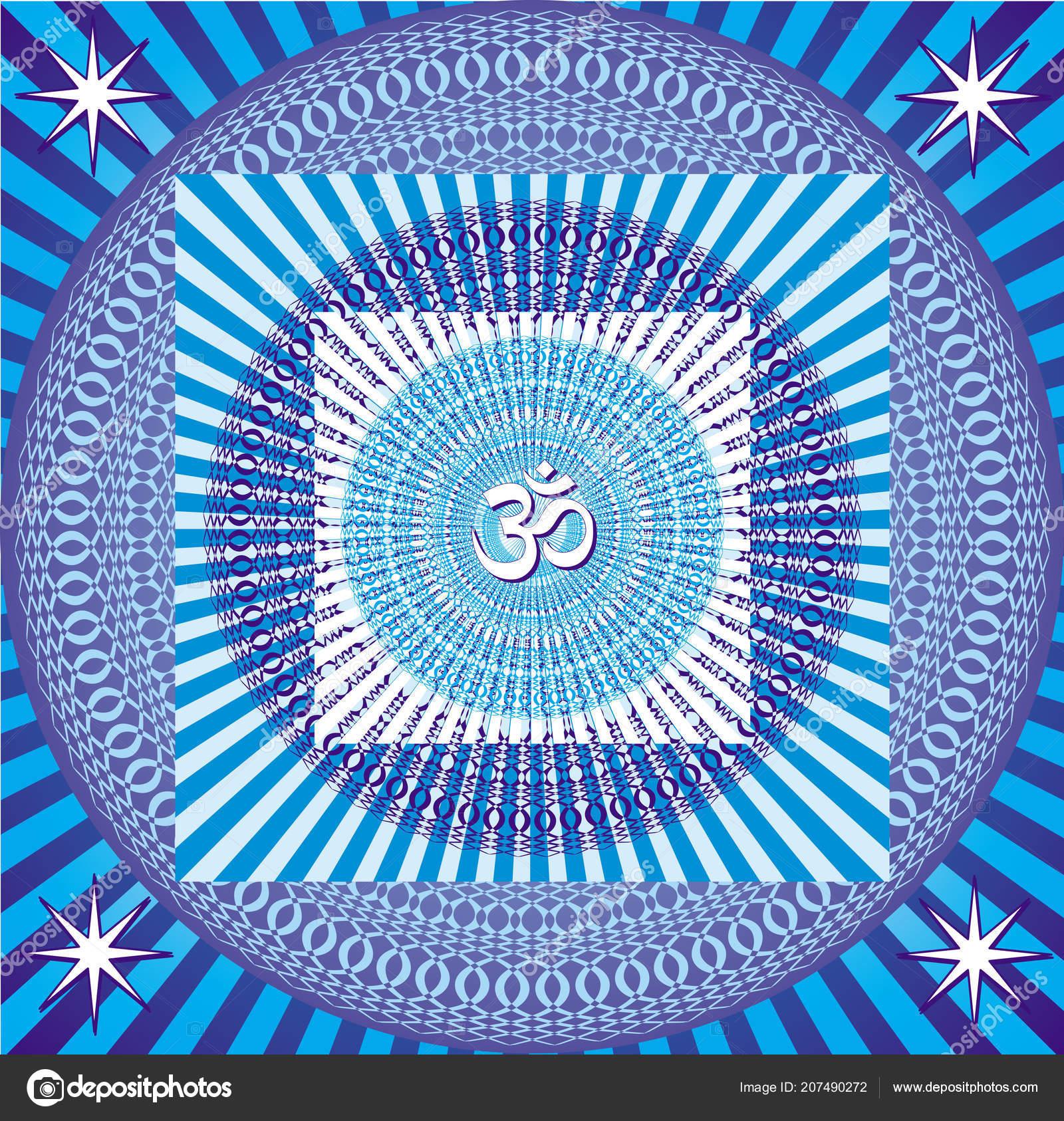 Colorful Mandala Squares Circles Aum Ohm Sign Center Spiritual