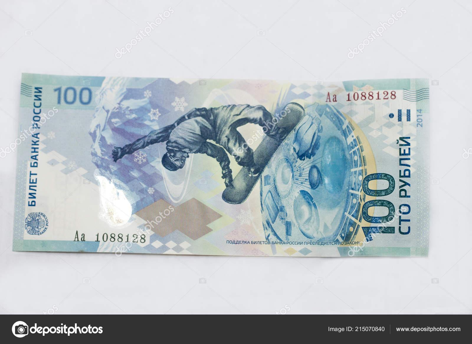 деньги олимпийских игр