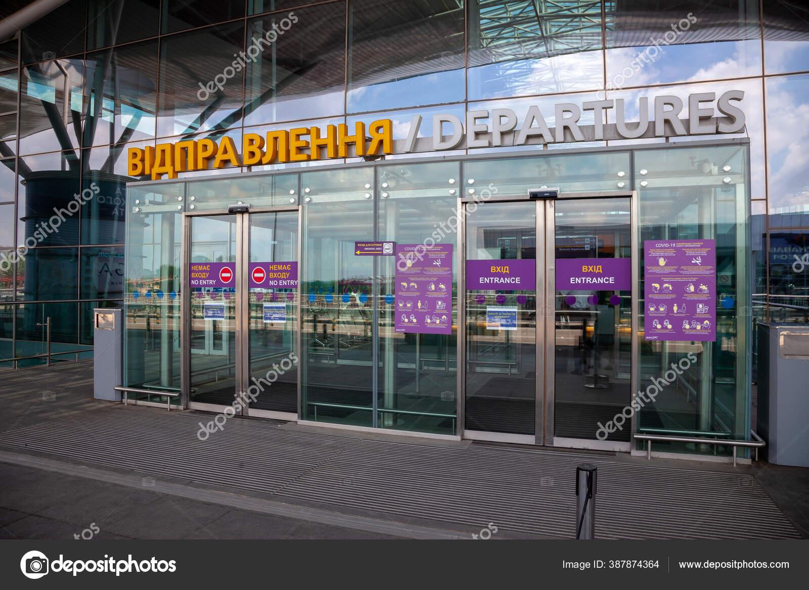 постер вход в терминал всего