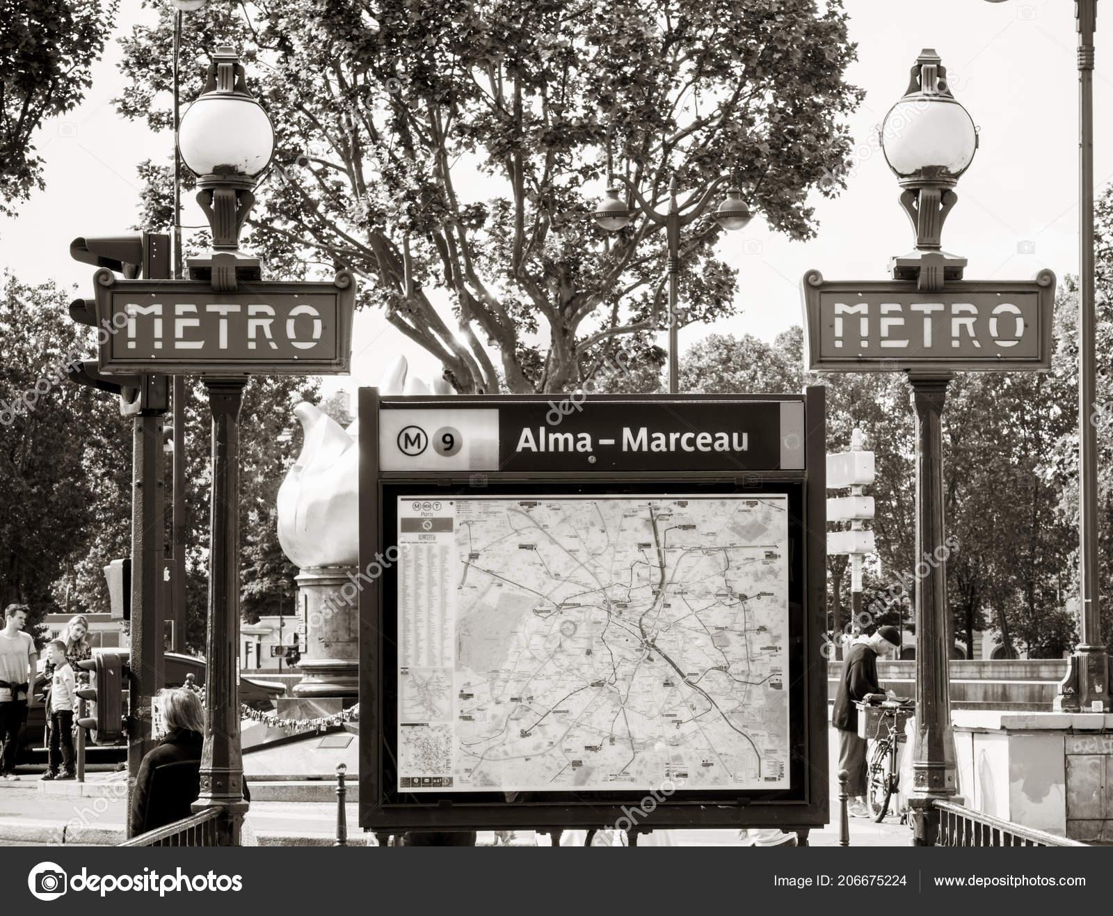 フランス 2016 アルマ マルソー ...