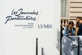 PARIS, FRANCE - MAY 21, 2016: People queue at Les Journees Particulieres of the LVMH Louis Vuitton Moet Hennessy fashion brands with open doors to any visitors for their haute couture houses