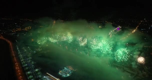 Amazing fireworks over the city, fiery show