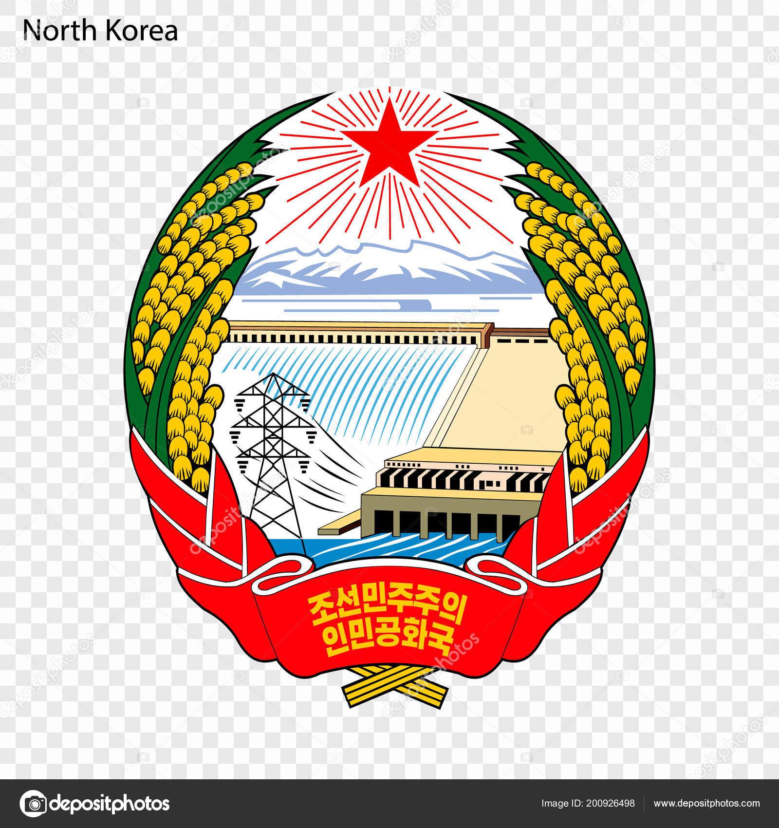 Symbol North Korea National Emblem Stock Vector Grebeshkovmaxim