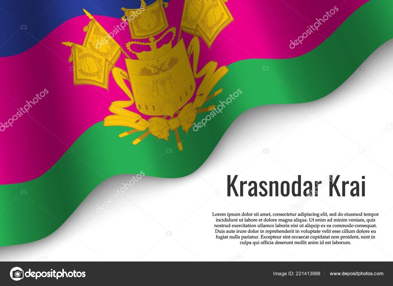 Zwaaien Vlag Van Kraj Krasnodar Een Regio Van Rusland Transparante Stockvector C Grebeshkovmaxim Gmail Com 221413988