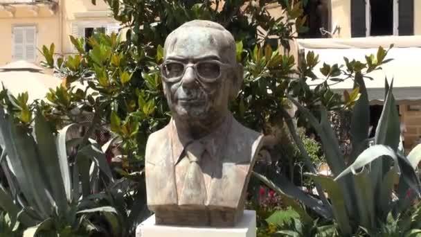 Korfu-Stadt, Griechenland: Büste des ehemaligen griechischen Ministerpräsidenten Georgios Ionnias Rallis, in der Nähe von Liston und Spianada
