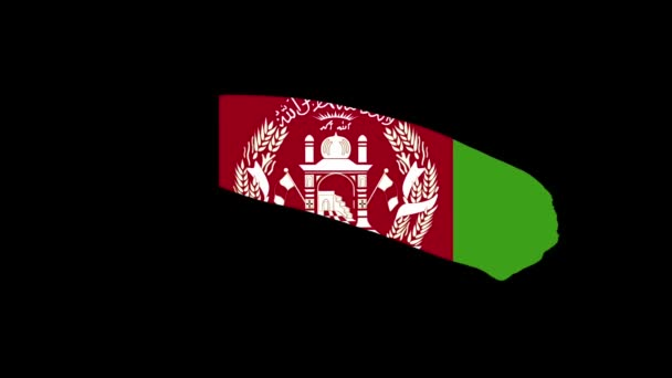 Flag of Afghanistan Nationals flags of world country turning