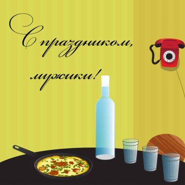 Vector illustration with bottle of vodka and three glasses with congratulations for men in russian. EPS 10