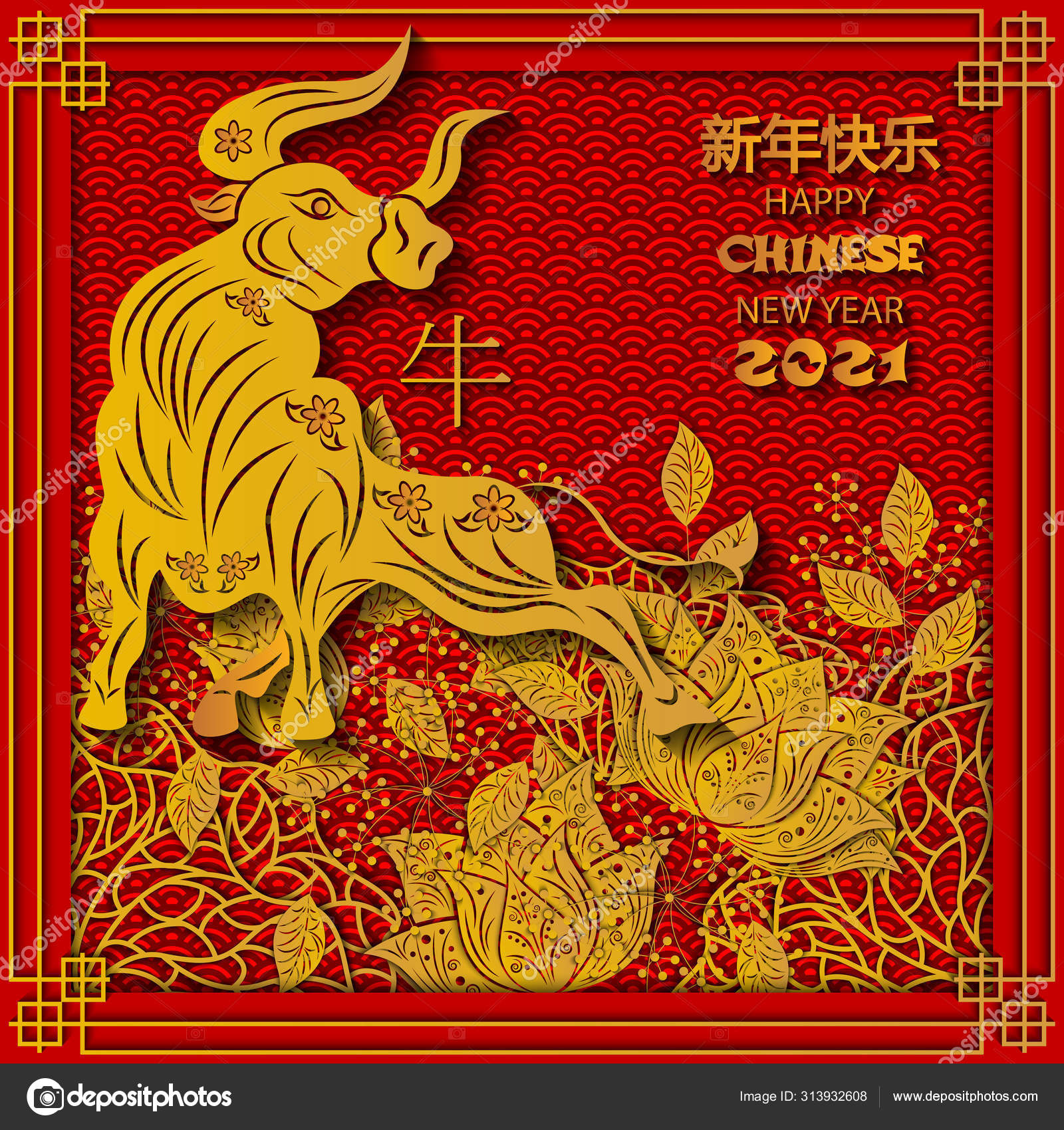 Calendar Chinese New Year 2021 - Free Template PPT Premium ...