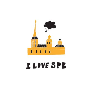 I love saint petersbug. Hand drawn illustration of Peter and Paul fortress, made in vector.
