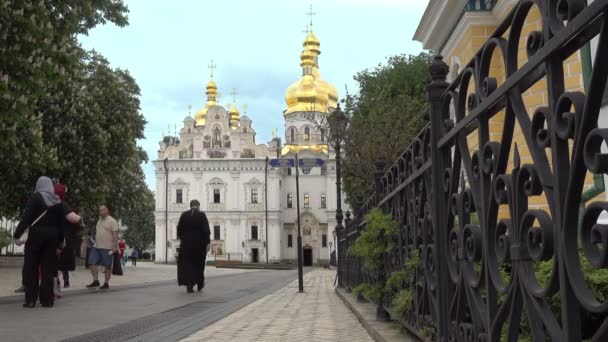 View of the Assumption Cathedral in Kiev-Pechersk Lavra.