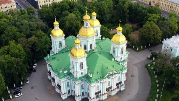 View of the Nikolsky Cathedral from above. Saint Petersburg. Russia.