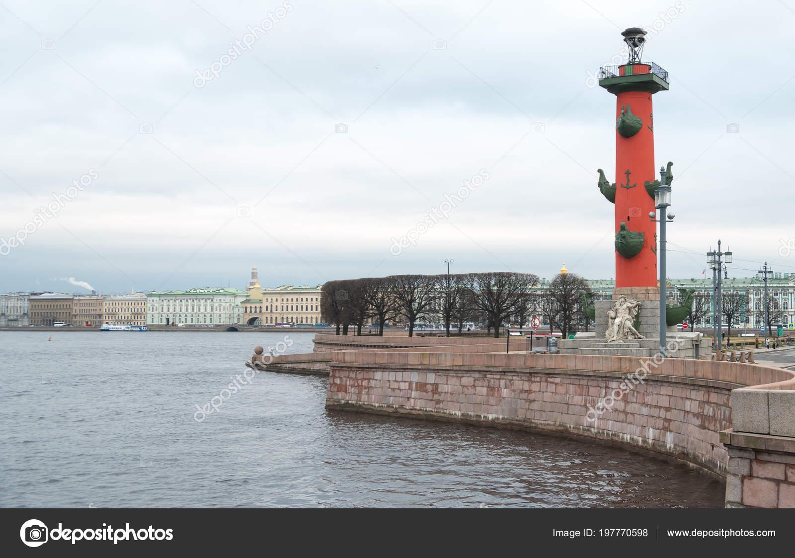 Petersburg. Vasilyevsky Adası Spit 6