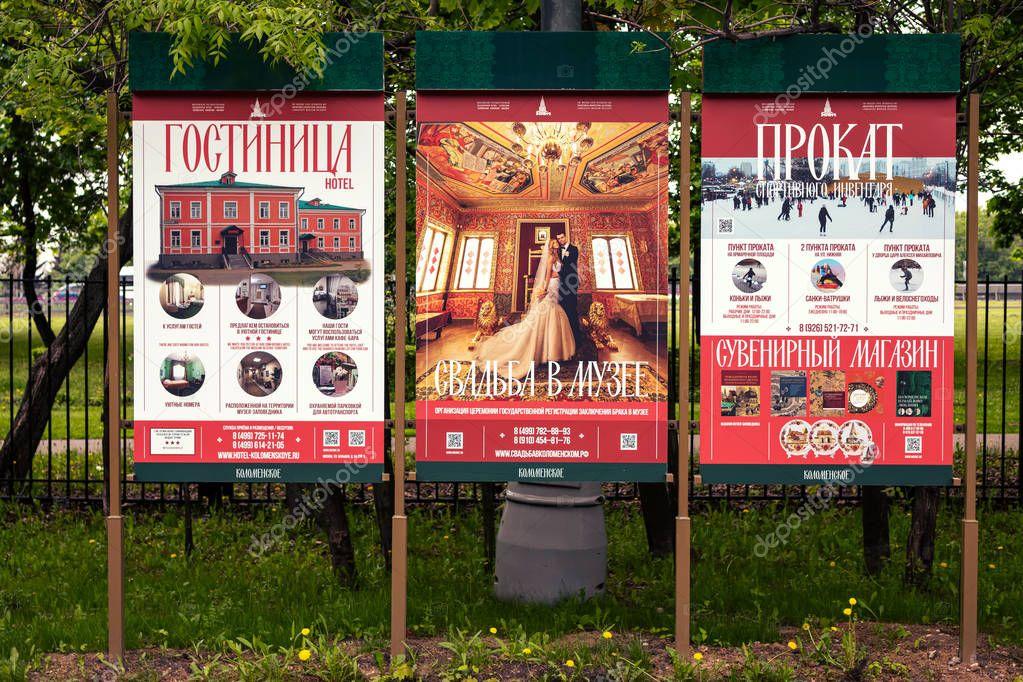 постер в коломне улицы чапаева находятся