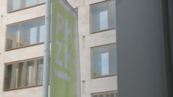 Logo Zurich pedagogická univerzita